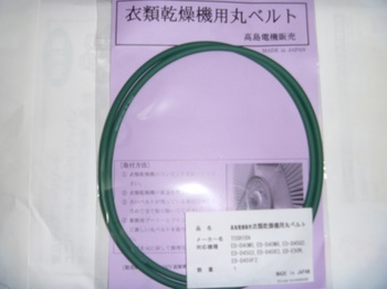 P1050567.JPG